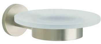 Kohler K-14461-BN Stillness Soap Dish - Brushed Nickel