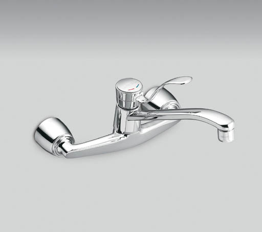 Moen 8713 Commercial Single Handle Kitchen Faucet Chrome